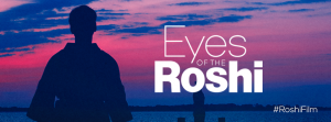 Light Age Films unveils the title of its upcoming feature, Eyes of the Roshi, to be shot Summer 2014.  Roshi introduces to the screen Grandmaster Adam Nguyen.